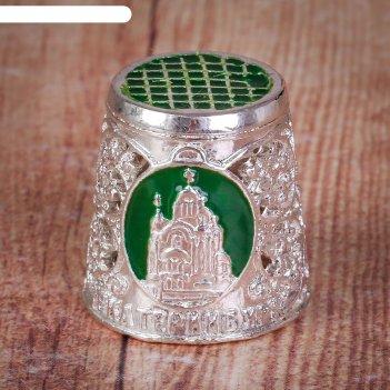 Наперсток сувенирный екатеринбург, 2,2 х 2,5 см