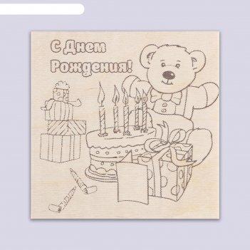Доска для выжигания с днём рождения! подарки