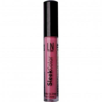 Блеск для губ ln professional sleek color, оттенок 118
