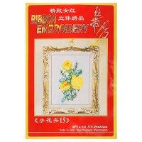 Набор для вышивания лентами розы желтые размер основы 30*30 см