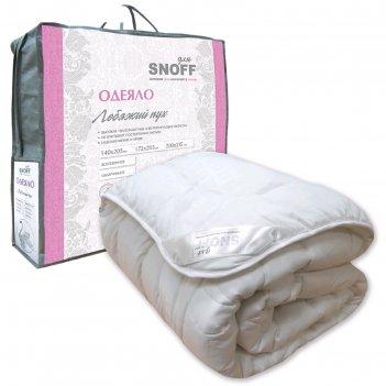 Одеяло классическое, размер 200 x 215 см, лебяжий пух