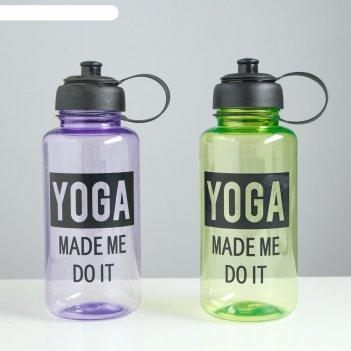 Бутылка для воды 1000 мл yoga, спортивная, с отсеком для фруктов, поильник