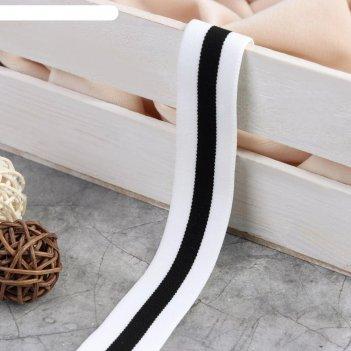 Резинка тканая мягкая 25мм*5±1ярд белый/черный