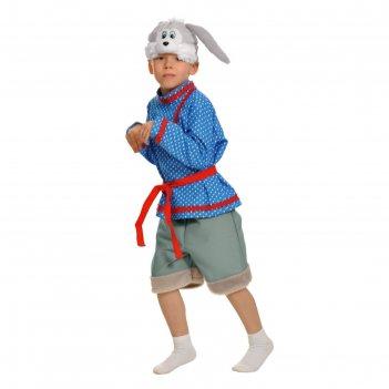 Карнавальный костюм зайчик побегайчик, маска, рубаха, пояс, шорты, рост 98