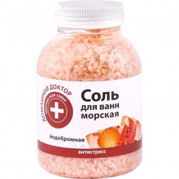 Соль для ванн домашний доктор, йодобромная, 1000 г