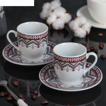 Сервиз кофейный 4 предмета этника 2 чашки 90 мл, 2 блюдца d-10,5
