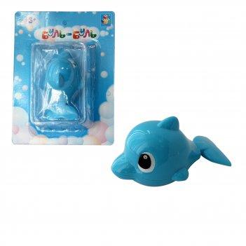 1toy буль-буль, зав. игр. для ванной, дельфин, 13 см