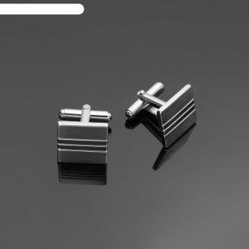 Запонки стальные, квадрат с двумя полосками, цвет серебряный