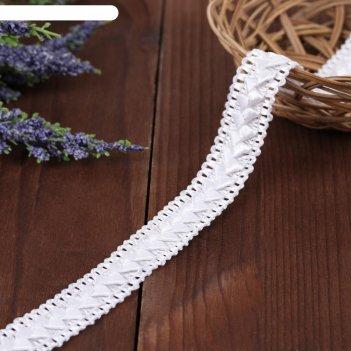 Тесьма декоративная «самоса», 18 мм, 9 ± 1 м, цвет белый
