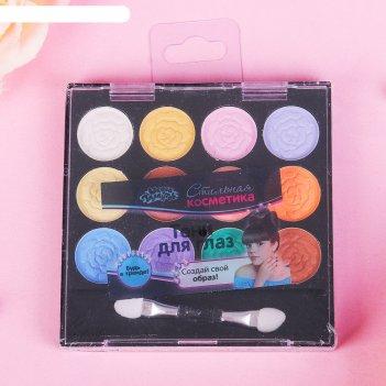 Набор косметики для девочки тени 12 цветов по 1,2 гр, аппликатор
