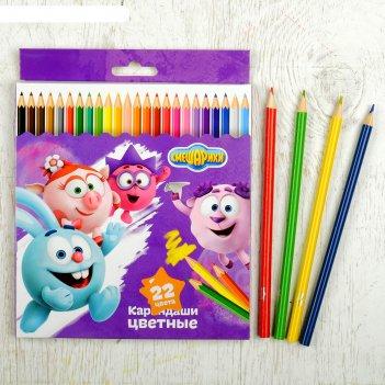 Карандаши цветные 22 цвета смешарики друзья