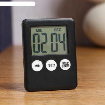 Часы  электронные кастоми с секундомером, на магните 5.3х7 см
