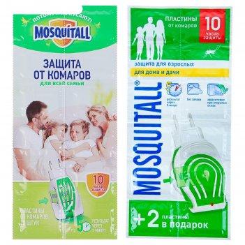 Пластины от комаров mosquitall защита для взрослых 12 шт