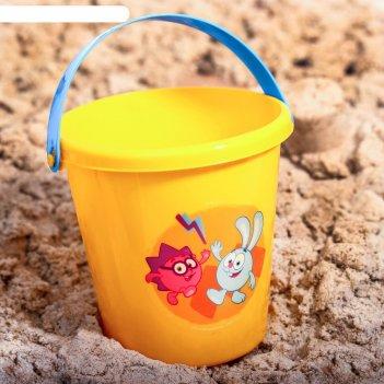 Ведро для игры с песком, 1л, смешарики