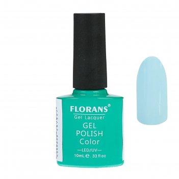 Гель-лак для ногтей florans, тон 323