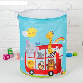 Корзина для хранения игрушек животные в автобусе 35х35х45 см