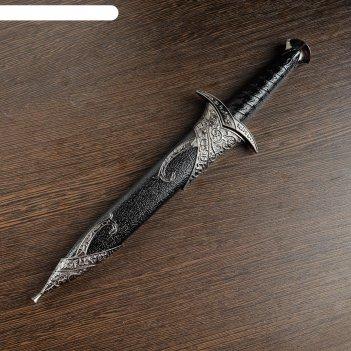 Сувенирный меч жало, лезвие с изгибом на ножнах витые узоры, черный/серебр
