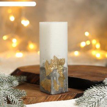 Свеча интерьерная белая с бетоном (поталь), 5 х 5 х18 см