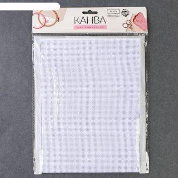 Канва для вышивания 50*50 см №11, цвет белый
