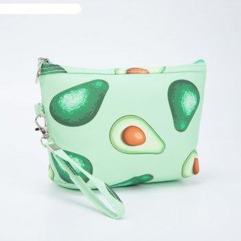 Косметичка-сумочка, отдел на молнии, с ручкой, цвет мятный, «авокадо»