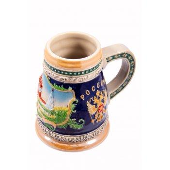 Пивная кружка коллекционная россия 15*12*15см, 500мл