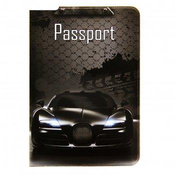 Обложка для паспорта автомобиль