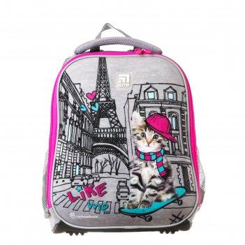 Рюкзак каркасный kite 555, 35 х 26 х 13.5, для девочки, r, серый
