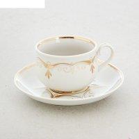 Кофейная пара маргарита, золото фарфор