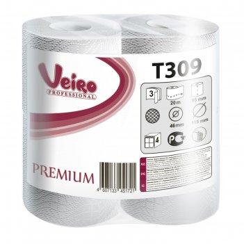 Туалетная бумага veiro professional premium, 20 м, 160 листов