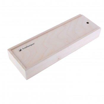 Пенал для кистей, футляр деревянный 360x115x50 мм эмти