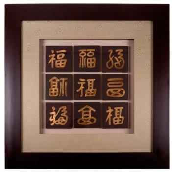 Картина символ долголетия