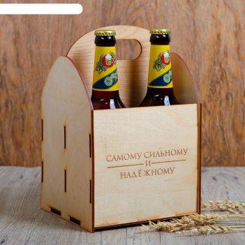Ящик под пиво самому сильному и надежному