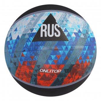 Мяч баскетбольный rus, размер 7, бутиловая камера, 480 г