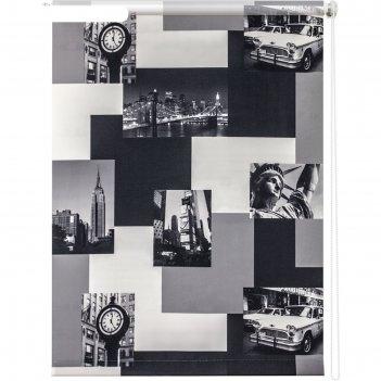 Рулонная штора «нью-йорк», 40х175 см, цвет монохром
