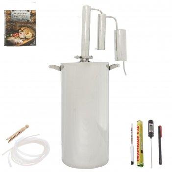 Дистиллятор домашний 20 л уральский самовар, дно 3 мм, кламповое соединени