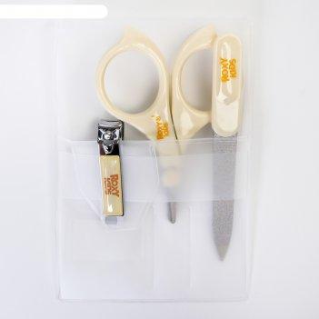 Маникюрный набор: ножницы, пилочка, кусачки