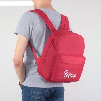 Рюкзак молод mini, 29*12*37, отд на молнии, н/карман, красный