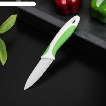 Нож керамический доляна «умелец», лезвие 7 см, цвет зелёный