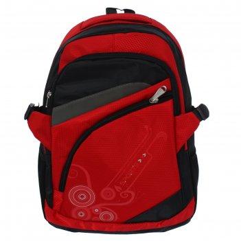 Рюкзак молодёжный узор, 1 отдел, 2 наружных и 2 боковых кармана, усиленная