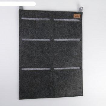 Органайзер для хранения подвесной classic, тёмно-серый, 45х60см