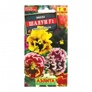 Семена цветов виола шалун, смесь окрасок, дв, 5 шт