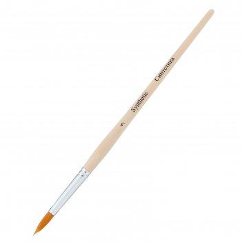 Кисть синтетика круглая зхк эконом № 5 короткая ручка 139679