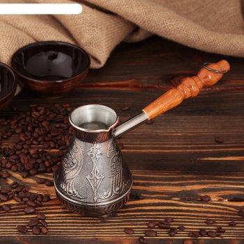 Турка для кофе медная «орел», 0,3 л