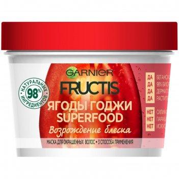 Маска для волос 3 в 1 fructis superfood «ягоды годжи», возрождающая блеск,
