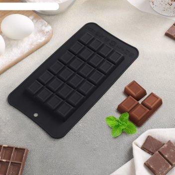 Форма для шоколада шоколадка 100гр, 205х105мм, яч(148х79х10мм)