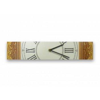 Часы горизонт времени
