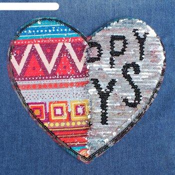 Пришивная аппликация с пайетками орнамент/happy days, двусторонняя, в форм