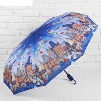 Зонт автоматический, 3 сложения, 9 спиц, r = 51 см