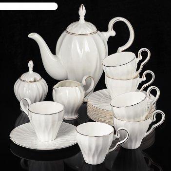 Сервиз чайный вивьен, 15 предметов: чайник 1 л, молочник 150 мл, сахарница
