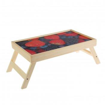 Столик-поднос ягодный микс, деревянная поверхность